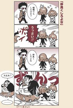 One Punch Man Funny, One Punch Man Manga, Anime Meme, Manga Anime, Caped Baldy, Zombie Man, Metal Bat, Dragon Ball, Japanese Cartoon