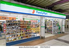 Find convenience store exterior stock images in HD and millions of other royalty-free stock photos, illustrations and vectors in the Shutterstock collection. Thousands of new, high-quality pictures added every day. Convinience Store, Royalty Free Stock Photos, Exterior, Tours, Japan, Vectors, Pictures, Image, Photos