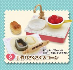 Re-Ment Miniatures - My Melody Kitchen #2