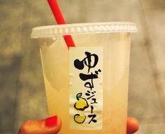 Fresh Yuzu Juice - sounds good!
