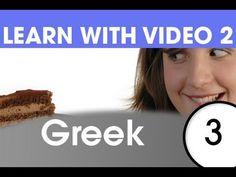 Learn Greek with Video - Top 20 Greek Verbs 1