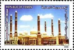 Stamp: Inauguration of Al-Saleh's Mosque (Yemen) (Mosque) Mi:YE Coffee Origin, Place Of Worship, Mosque, Postage Stamps, Taj Mahal, Building, Places, Travel, Door Bells