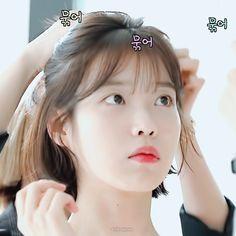 Iu Short Hair, Short Hair Styles, Korean Actresses, Actors & Actresses, Perfect Woman, Asia, Hairstyles, Kpop, Princess