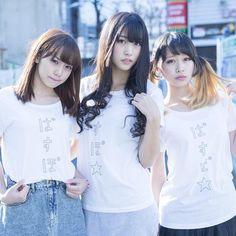 【PASSPO☆×HAJIME FANTASY】