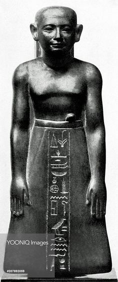 This statue was sculpted as a temple offering and represents the house steward Tetu, who was the son of Nakhty. And the inscription begins, May the king present an offering to Atum, the lord of Heliopolis.