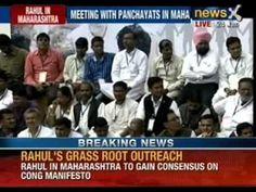 Breaking News: Rahul Gandhi in Sevagram Maharashtra to meet Congress workers -NewsX