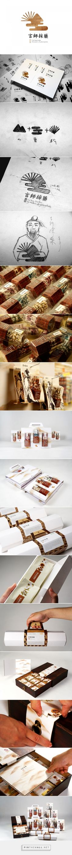 Cai Yao Chinese Medicine (TCM) packaging design concept by Taiwanese students - http://www.packagingoftheworld.com/2017/07/cai-yao-chinese-medicine-student-project.html - created via https://pinthemall.net