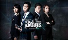 "[HanCinema's Drama Preview] ""Three Days"" @ HanCinema :: The Korean Movie and Drama Database"