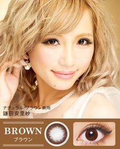 fairy-1-day-natural-brown-2-1-.jpg