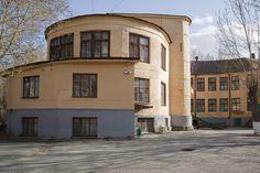 Gallery of A Soviet Utopia: Constructivism in Yekaterinburg - 8