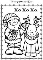 Christmas Coloring Activities for Preschoolers Luxury Reindeer Coloring Pages Coloring Pages To Print, Coloring Book Pages, Printable Coloring Pages, Coloring Pages For Kids, Preschool Christmas, Christmas Activities, Kids Christmas, Christmas Post, Merry Christmas
