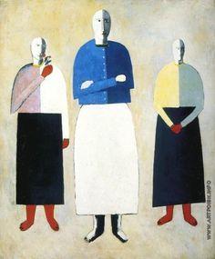Малевич Казимир Северинович [1978—1935] Три девушки. 1928