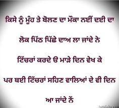 Pin By Navi Gill F F  E On Quotes Pinterest Punjabi Quotes Deep Words And Thoughts