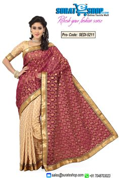 Unique Splendor Comes Out From Your Dressing Style With This Beige & Wine Art Silk, Banarasi Silk, Jacquard Saree. The Lace, Self Work Seems To Be Chic And Best For Any Function. Paired With A Contrast Beige Art Silk, Jacquard Blouse  Visit : http://surateshop.com/product-details.php?cid=2_26_66&pid=7499&mid=0