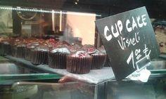 #gezginnerede #kahve #coffee #asmalımescit #cupcake