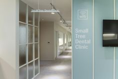 Small Tree Dental Clinic by D&A Partners, Chungju – South Korea » Retail Design Blog