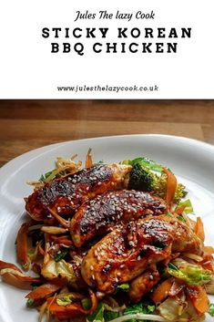 A ferfect weekend fakeaway meal you will love it Slimming World Recipes Syn Free Chicken, Easy Chicken Dinner Recipes, Slimming Recipes, Healthy Weekend Meals, Slimming World Fakeaway, Slimming Eats, Health Dinner, Asian Cooking, Evening Meals