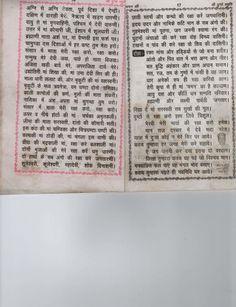 Durga Stuti by Chaman | Hindu Theology | Hindu Iconography | Free 30-day Trial | Scribd Durga Kavach, Durga Goddess, Indian Hindi, Lakshmi Images, Deities, Astrology, Pdf, Mantra, Alphabet