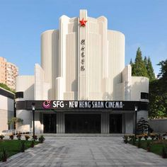 Naço Architectures renovated the Heng Shan Cinema in Shanghai, China. #cinema #chinese architecture #art deco