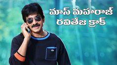 Ravi Teja New Telugu Movie Details | 2016 Latest Movie News | Director B...
