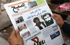 Πρώτη επίθεση αυτοκτονίας των Ταλιμπάν μετά το θάνατο του μουλά Ομάρ ~ Geopolitics & Daily News