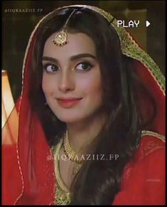 Best Love Lyrics, Cute Song Lyrics, Cute Songs, My Cute Love, Cute Love Lines, Bridal Makeup Videos, Indian Wedding Songs, Best Islamic Images, Pakistani Songs