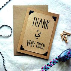 Arabic greeting card islamic card kraft card madebyummi