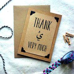 Arabic greeting card islamic card kraft card madebyummi