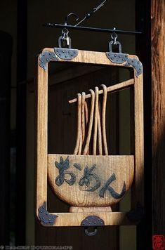 Wooden ramen sign in Higashiyama