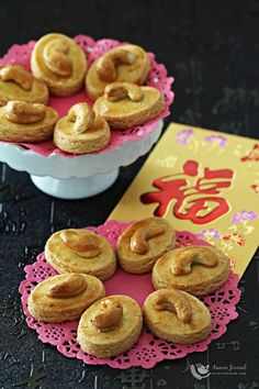 These cashew nut cookies are popular especially for the Chinese New Year, and many home bakers have their own version of the recipe.