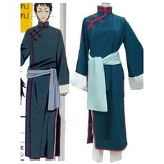 Black Butler Lau Cosplay Costume For Sale