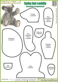 photograph about Free Teddy Bear Patterns Printable known as 126 Least complicated Artist Teddy Styles photos inside of 2018 Loaded