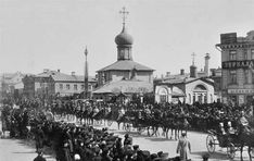 The Church of the Grebnovo Icon of Our Lady on the Lubyanka. It was demolished in 1898, and the building erected on its place later became the infamous headquarters of the KGB.