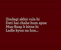 Zindagi akhir rula he deti hai Hindi Quotes, Quotations, Qoutes, Mom And Dad Quotes, Shayari Photo, Saving Quotes, Heart Touching Lines, Punjabi Poetry, Urdu Words