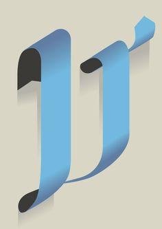 letra v #typography #tipografia #letter www.marcusso.art.br
