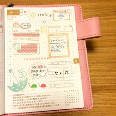 @polite.life_m - * ・ 9/1 #ほぼ日手帳... - EnjoyGram
