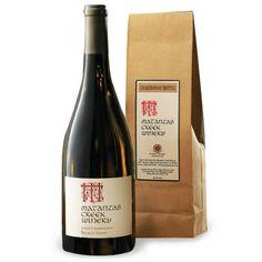 Matanzas Creek Chardonnay Indulgence gift box