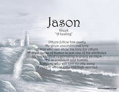 Jason Name Keepsake Print