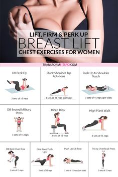 Full Body Gym Workout, Gym Workout Videos, Gym Workout For Beginners, Fitness Workout For Women, Waist Workout, Breast Lift Workout, Workouts For Women, Chest Workout Women, Buttocks Workout