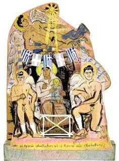 Τσαρούχης Γιάννης-Φάτνη, δεκαετία 1940 – Yannis Tsarouchis [1910-1989] | paletaart – Χρώμα & Φώς Paul Cadmus, Gay Comics, Queer Art, Caravaggio, Male Figure, Gay Art, Hanging Wall Art, Conceptual Art, Figurative Art