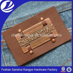 Small Metal Leather Pu Label,Small Waistband Label For Denim A-609 Photo…