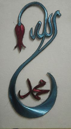 Neil and thread Calligraphy Doodles, Islamic Art Calligraphy, Calligraphy Tutorial, Learn Calligraphy, Calligraphy Alphabet, Nail String Art, String Crafts, Clay Wall Art, Circle Logo Design