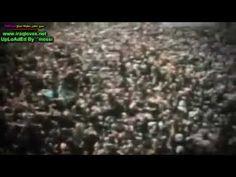 وثائقي ( حرب العراق وايران )