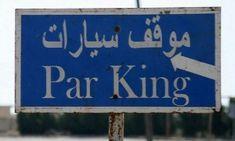 Kocak! Terjemahan ini buat kamu ketawa guling-guling saat membacanya http://www.wokeeh.com/hiburan/terjemahan-yang-gagal-diterjemahkan/ #Lucu #GagalPaham #TerjemahanLucu