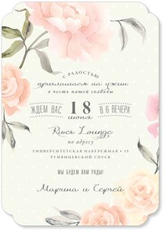 Wedding Invitations Rustic Nature Ideas For 2019 Pink Invitations, Rustic Invitations, Floral Invitation, Floral Wedding Invitations, Diy Wedding Bouquet, Card Box Wedding, Wedding Guest Book, Wedding Suite, Wedding Games For Guests