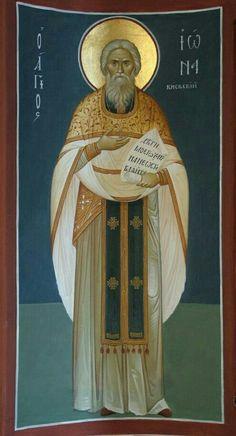 Όσιος Ιωνάς Μητροπολίτης πασών των Ρωσιών___march 31 (Saint Jonah of Kiev