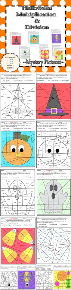 Just in time for Halloween, these mystery picture puzzles are great for math fact practice. Have students review their basic multiplication and division fast facts with these six different worksheets. Great for individual practice or use in centers, these no prep pages are easy to incorporate anywhere in the classroom