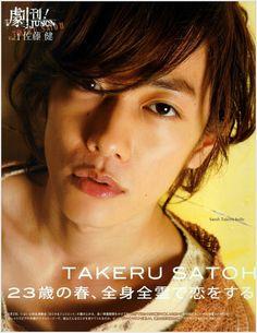 ☆*・♡演劇男子のたけさん♡・*☆ の画像 佐藤健ほりっく☆*・゚always with Takeru☆*・゚