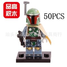 36.39$  Watch here - http://ali423.shopchina.info/1/go.php?t=32815158686 - Lepin Star Wars Pogo XINH Wholesales PG609 Boba Fett 50PCS Building Blocks Bricks Toys Action Figures compatible legoe  #buychinaproducts