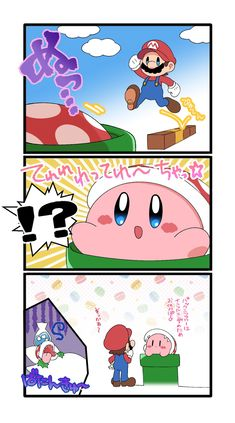 354 Best Kirby Yoshi Images In 2020 Kirby Kirby Character